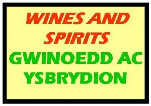 Shop sign - wines and spirits