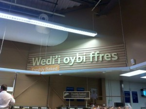 Welsh supermarket sign