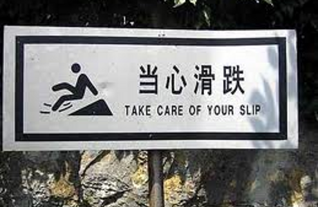 Straight translation doesn't always make sense - take care of your slip