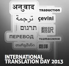 International Translation Day 2013